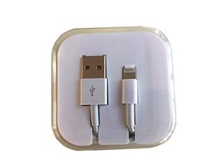 爱维杰龙 盒装苹果数据线/充电线(180天内包换)iPhone7/6/6S/IPHONE se/5S Lightning USB适用苹果7/5S/6/6S/6 plus/6S plus/ipod touch5/ipad4/ipad mini/nano7等新机型