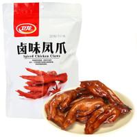 卫龙 休闲零食 肉干肉脯 卤味凤爪180g/袋