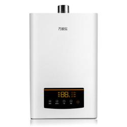 万家乐(macro)12升水气双调 三档变升 智能变频恒温 燃气热水器(天然气)JSQ24-D35