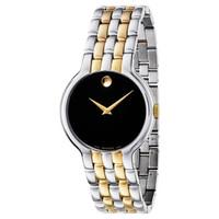 值友专享:MOVADO 摩凡陀 Veturi 0606932 男款时装手表