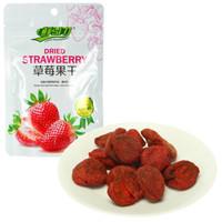 鲜引力 草莓果干 35g