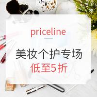 海淘活动:priceline 澳洲海淘 精选美妆个护专场 含Neutrogena、REVLON、Gillette等