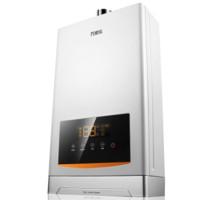 macro 万家乐 JSQ30-D31 燃气热水器 16升