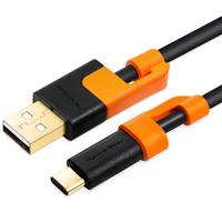PowerSync 包尔星克 Type-C手机数据充电传输线 1米