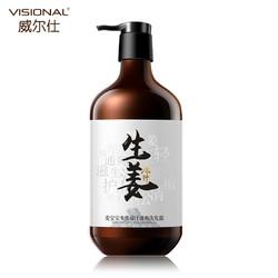威尔仕 姜汁无硅油生姜洗发水 420ml