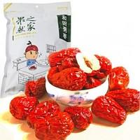 果然之家 和田大枣 汤粥枣不要直接吃 红枣果干500g