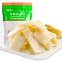 良品铺子 泡椒脆笋 素食小吃 休闲零食 泡椒辣味188g