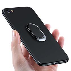 观悦 OPPO R9S 支架款手机壳+钢化膜