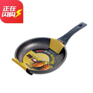 韩国Kitchen-Art麦饭石不粘锅明火电磁炉两用平底煎锅 黄标 30cm
