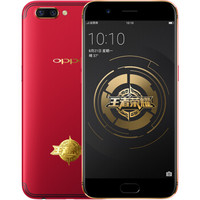 OPPO  R11 王者荣耀周年庆限量版 智能手机