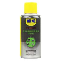 WD-40 汽车电路线束及金属保护剂 150ml