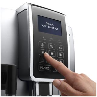 Delonghi 德龙 ECAM350.75.S 意式全自动咖啡机