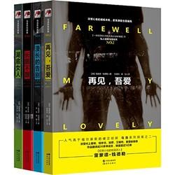 亚马逊中国 kindle电子书特价 10月上半月(共52册)