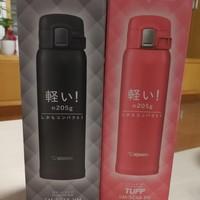ZOJIRUSHI 象印 SM-SC48 保温杯 480ml