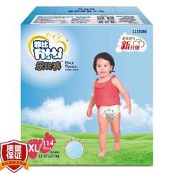 菲比(Fitti)乐玩裤 加大号XL114片 拉拉裤 *3件+凑单品
