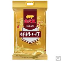 金龙鱼 寿司香米 鲜稻小町大米 5kg *4件