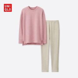 UNIQLO 优衣库 400581 Ultra Stretch 起居裤