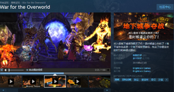 《War for the Overworld(地下城争夺战)》PC数字游戏