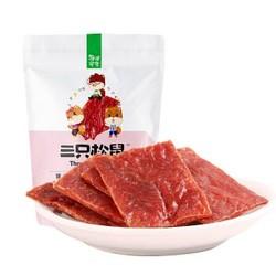 三只松鼠 肉干肉脯 零食休闲食品猪肉脯100g/袋 *5件