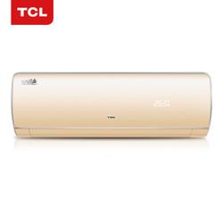 TCL 大1匹 六六顺 一级能效全直流变频(KFRd-26GW/F2AH11BpA)2199元送插座 *2件