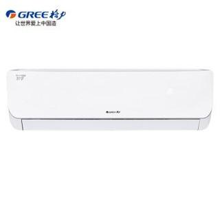 格力(GREE)小1.5匹 变频冷暖 智享 微联智能 壁挂式空调 KFR-32GW/(32559)FNAd-A3(WIFI)