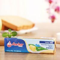 1号生鲜 安佳黄油(咸味)100g/块 新西兰