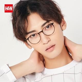 HAN HD3506 复古防蓝光眼镜 + 1.56防蓝光镜片