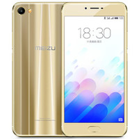 限地区:MEIZU 魅族 魅蓝 X 智能手机 32GB