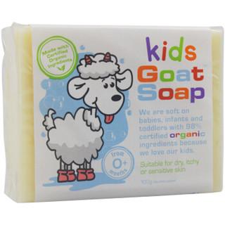 澳洲进口Goat Soap手工天然山羊奶皂 婴幼儿童洗澡洗脸香皂 宝宝专用款100g温和滋润 安全呵护 *10件