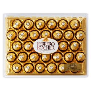费列罗榛果威化巧克力零食32粒 休闲零食 香浓美味