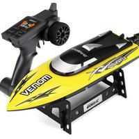优迪玩具 UDI901 疾风威龙 中号遥控船 32CM +凑单品