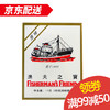 FISHERMAN'S FRIEND 润喉糖薄荷糖 11g