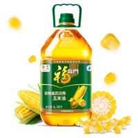 福临门 压榨玉米油  6.18L