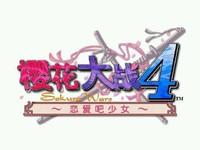 《樱花大战4》PC数字版游戏