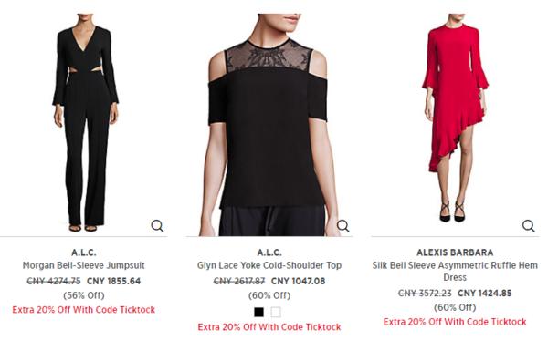 SAKS OFF 5TH 精选男女服饰鞋包 含Giorgio Armani、Givenchy等