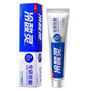 凑单品 : 冷酸灵 专研抗敏 牙膏 110g
