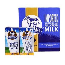 Devondale 德运 全脂牛奶 200ml*24盒 新老包装 随机发货