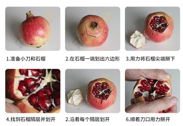秋之味 为你找到的,7种最好吃的石榴
