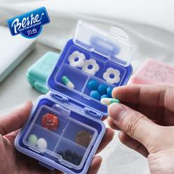 便携迷你一周分装7格小药盒 *2件