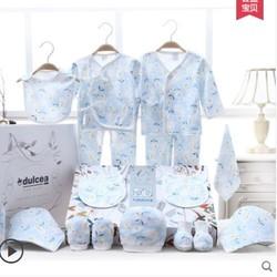 dulcea 婴儿礼盒 新生儿衣服纯棉套装