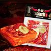 海底捞 手做牛油麻辣火锅底料 (500g)