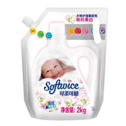 可柔可顺 衣物护理剂棉籽柔白 袋装 2L