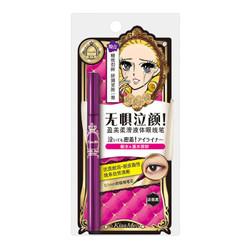 KissMe 奇士美 盈美柔滑液体眼线笔 0.4ml  浓郁黑