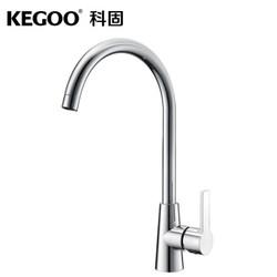科固(KEGOO)厨房水龙头冷热 K02001