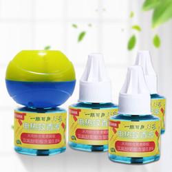 海纳斯(HANASS)DWY125-A1电热蚊香液 4瓶45ml *2件