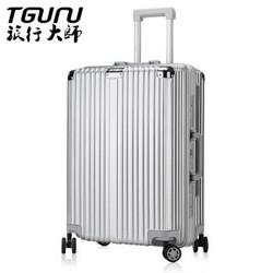 T.GURU 旅行大师 T2023 铝框拉杆箱 24寸