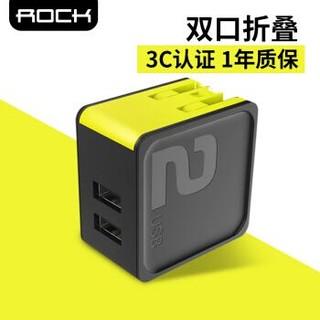 洛克(ROCK)苹果充电器可折叠式双口手机充电头 适用于iPhoneX/8/7p/6s/5三星小米华为平板2.4A 方糖黑色