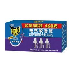 雷达 电热蚊香液 加量3瓶装 薰衣草型