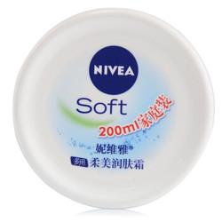 NIVEA 妮维雅 柔美润肤霜 200ml