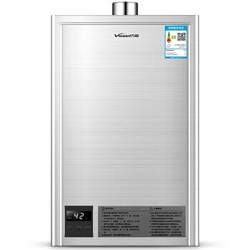 万和(Vanward)10升 智能宽频恒温 燃气热水器(天然气)JSQ20-10ET11+凑单品